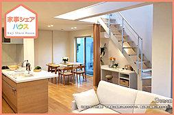 【ダイワハウス】セキュレア青山台3丁目 「家事シェアハウス」(...