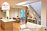 [2号地 内観]平成30年11月撮影 ※家具は価格に含まれますが、備品等は価格に含まれません。,2LDK,面積102.03m2(2号地),価格4,980万円(2号地),JR常磐線「天王台」駅から徒歩10分,,千葉県我孫子市青山台3丁目14番24