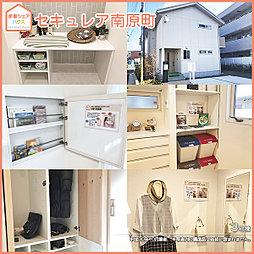 【ダイワハウス】セキュレア南原町「家事シェアハウス」 (分譲住...