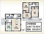 【4号棟間取り】 延床面積93.05m2