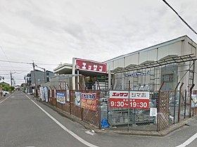 ウエルシア薬局飯能緑町店まで徒歩5分(398m)