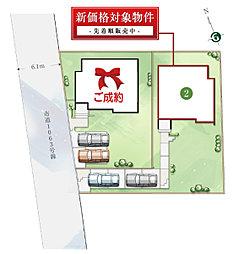 【グランディハウス】グランエクセラ大塚町【陽南小学校 徒歩5分】:案内図