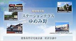 関東鉄道常総線...