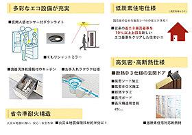 ヤング開発の標準仕様3