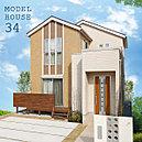 34号地モデルハウス 総額2,687万円