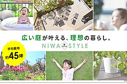 阿弥陀町魚橋プロジェクト