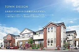 ポラスの分譲住宅 ハーディッシュ・コート松戸新田【B街区】