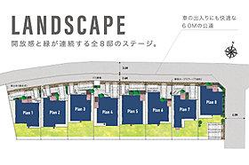 駅前ショッピング施設、キュアラ/1,300m(徒歩17分)
