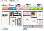 太陽光11.76kw搭載モデルハウス 平成29年7月完成予定!!
