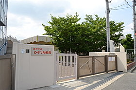 池田市立ひかり幼稚園まで徒歩5分(約400m)