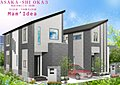 【建築条件付土地】■販売開始■マミーディアの家■朝霞市岡3丁目・全6区画