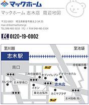 東武東上線「志木」駅南口より徒歩4分です!