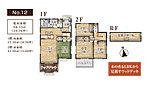 間取り図です。17.5帖の広々としたLDK!各居室クローゼット、グルニエ付きです。