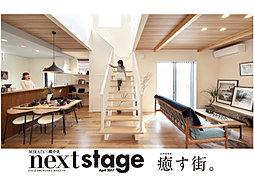 ポラスの分譲住宅 Mirais三郷中央nextstage癒す街...