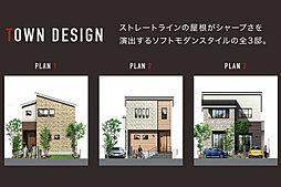 ポラスの分譲住宅 プリマージュ 越谷・せんげん台 デライトスタイルの外観