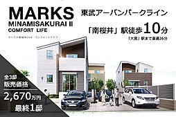 ポラスの分譲住宅 マークス南桜井2nd コンフォートライフの外観