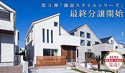 サンクタスカーサ横須賀ヒルズ 次期販売区画発表開始のその他
