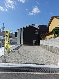 Sankyoビレッジ~弥生町 新規分譲開始