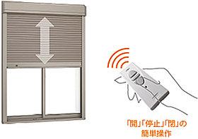 ラクラク電動シャッター(リモコン式)