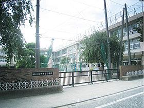 石神井台小学校・・・徒歩2分(120m)