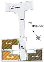 区画整理地内に誕生する3邸の街。