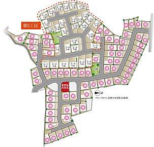 タウン中央付近、街はどんどん成長中です。4工区5工区販売予定
