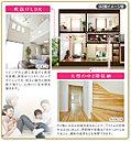 【中2階大収納イメージ図】