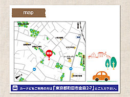 【セキスイハイム】町田市金森:交通図