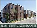 【セキスイハイム】スマートハイムシティ練馬桜台 TRADCOURT(建売)