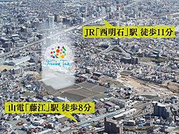 JRと山陽電鉄...