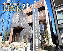 街中常設モデルハウス「絆」