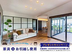 - 西区古田台 -  磨き抜かれた3階建ての邸宅
