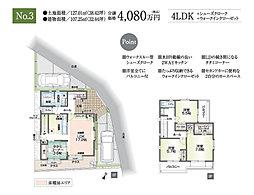 【サーラ住宅】 サーラガーデン小垣江駅東部