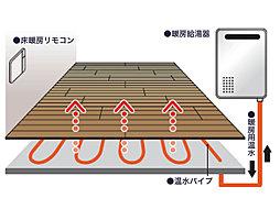 部屋全体をムラなくあたためる、効率的なガス温水式床暖房
