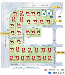 【茨城グランディハウス】グランエクシール守谷市松並【電線地中化で綺麗な街並みの全37邸】:案内図