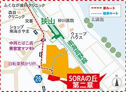 SORAの丘・第二章:案内図