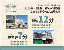 ハーモニータウン堺市駅:交通図