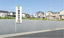 【勝美住宅プロデュース】パールヒルズ大久保町西島 9区画の外観