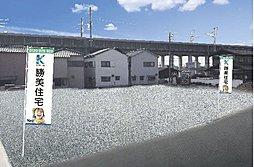 【勝美住宅プロデュース】パールヒルズ魚住町西岡 全6区画の外観