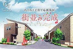 グレイティア上福岡(鶴ケ岡) 【全17区画】 駅徒歩14分