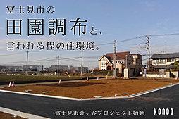 【富士見市針ヶ谷プロジェクト全11区画】こんなに素敵な家。それ...