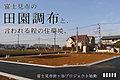 【富士見市針ヶ谷PJ 全11区画】こんなに素敵な家、それは2番目の特徴でした みずほ台駅 徒歩13分