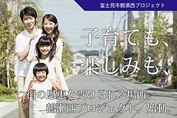 【KONDOの宅地分譲】~鶴瀬西プロジェクト~【鶴瀬駅徒歩14...