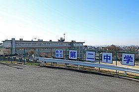 「市立第二中学校」徒歩7分(約540m)