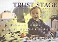 トラストステージ【子どもの笑顔がはじける家に】朝霞市根岸台5丁目25期 全2区画