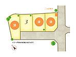 全区画40坪以上のゆとりある敷地が特徴です。