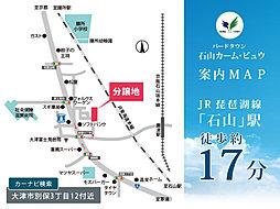 【ラスト1区画】バードタウン石山カームビュウ【総53区画】:交通図