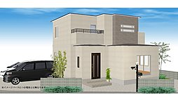 八尾市安中町1丁目 新築住宅