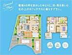 京阪本線「樟葉」駅利用。くずはモールで便利にお買い物も。
