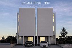 TOSCO【三階建吹き抜けバルコニー】~comfort 南一番...